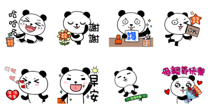Download BUY123 TW × Bear Pop-Up Stickers Sticker LINE and use on WhatsApp