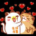 Free BUY123 TW × Niu Niu Cat LINE sticker for WhatsApp