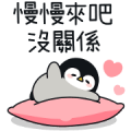 Baby of a Gentle Penguin Sticker for LINE & WhatsApp | ZIP: GIF & PNG