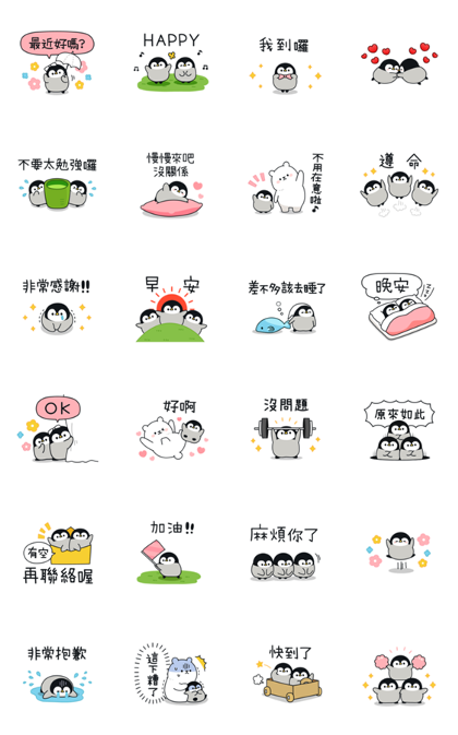 Download Baby of a Gentle Penguin Sticker LINE and use on WhatsApp