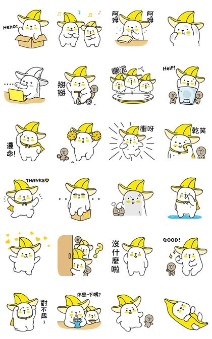Bana & Nana Line Sticker GIF & PNG Pack: Animated & Transparent No Background | WhatsApp Sticker