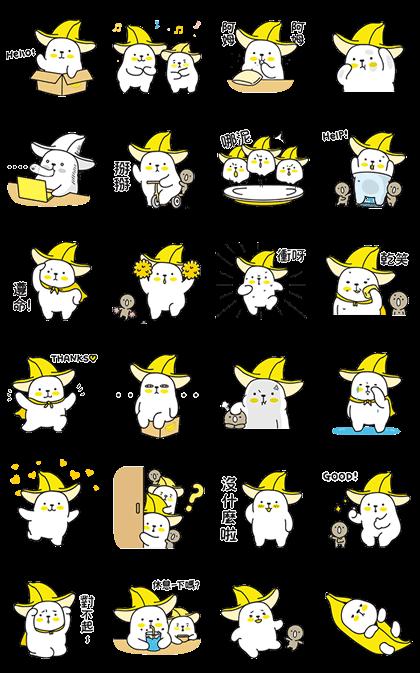 Bana & Nana Line Sticker GIF & PNG Pack: Animated & Transparent No Background | WhatsApp Sticker