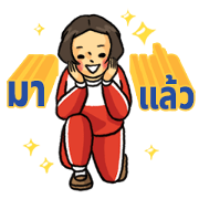 Bareun Life Sticker for LINE & WhatsApp | ZIP: GIF & PNG