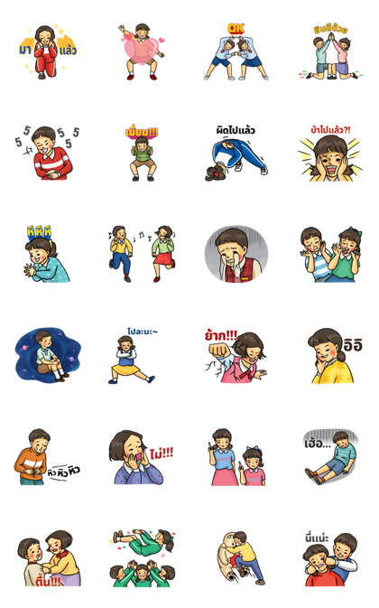 Bareun Life Line Sticker GIF & PNG Pack: Animated & Transparent No Background | WhatsApp Sticker
