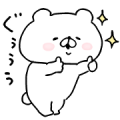 Bear Companion × Clinique Sticker for LINE & WhatsApp | ZIP: GIF & PNG