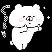 Bear Companion × Clinique Sticker for LINE & WhatsApp   ZIP: GIF & PNG