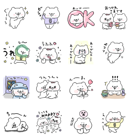 Bear Companion × Clinique Line Sticker GIF & PNG Pack: Animated & Transparent No Background | WhatsApp Sticker