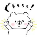 Free Bear Companion Limited Edition Stickers LINE sticker for WhatsApp