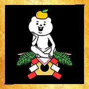 Free Betakkuma New Year's Omikuji Stickers LINE sticker for WhatsApp