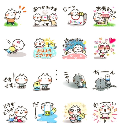 Birthday × Honobono Line Sticker GIF & PNG Pack: Animated & Transparent No Background | WhatsApp Sticker