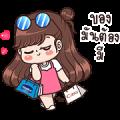 Boobib × Vaseline & Citra's Happy Summer