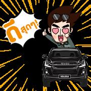 Boy Pakorn and Isuzu Hi-Lander Stealth! Sticker for LINE & WhatsApp | ZIP: GIF & PNG