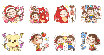 Bubble 2 x Peko Line Sticker GIF & PNG Pack: Animated & Transparent No Background | WhatsApp Sticker