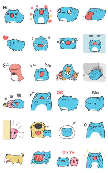 Bugcat-Capoo: Move! Move! Line Sticker GIF & PNG Pack: Animated & Transparent No Background | WhatsApp Sticker