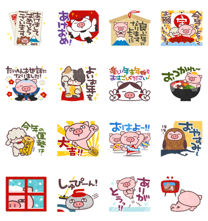 Download Butata New Year's Omikuji Stickers Sticker LINE and use on WhatsApp