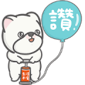 Free Buy123 TW × Hijohn LINE sticker for WhatsApp