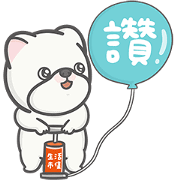 Buy123 TW × Hijohn Sticker for LINE & WhatsApp | ZIP: GIF & PNG
