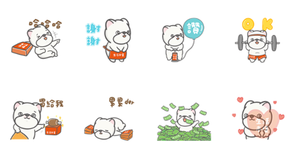 Buy123 TW × Hijohn Line Sticker GIF & PNG Pack: Animated & Transparent No Background | WhatsApp Sticker