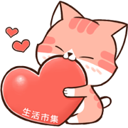 Free Buy123 TW × Little Red Cat CHACHA LINE sticker for WhatsApp