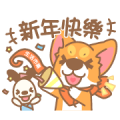 Buy123 TW × PonCorgi Sticker for LINE & WhatsApp | ZIP: GIF & PNG