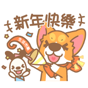 Buy123 TW × PonCorgi Sticker for LINE & WhatsApp | ZIP: GIF & PNG