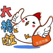 Free Buy123 TW × The Fat Family LINE sticker for WhatsApp