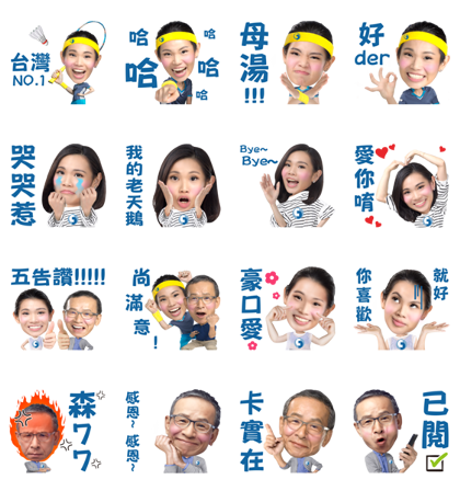 Download CHT's Ambassadors' Cutest Stickers Sticker LINE and use on WhatsApp