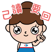 Carrefour's Love Is Here Sticker for LINE & WhatsApp | ZIP: GIF & PNG