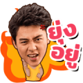 Free Ch3 Star Non-Stop Chat 2 LINE sticker for WhatsApp