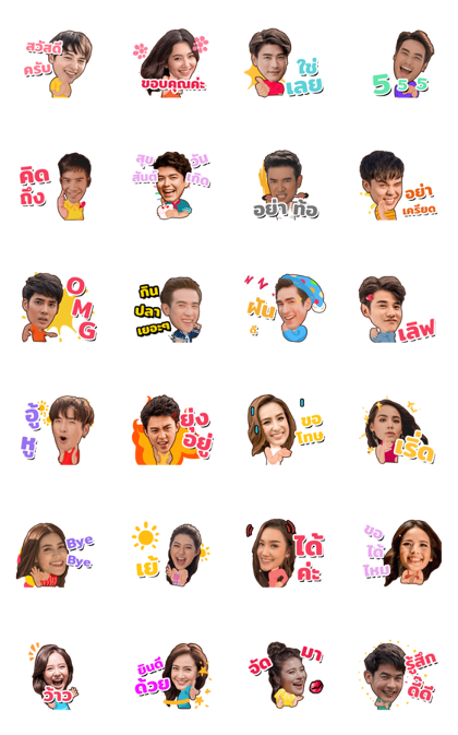 Download Ch3 Star Non-Stop Chat 2 Sticker LINE and use on WhatsApp
