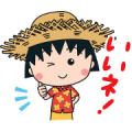 Chibi Maruko-Chan × LINE Travel jp Sticker for LINE & WhatsApp | ZIP: GIF & PNG