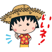 Chibi Maruko-Chan × LINE Travel jp Sticker for LINE & WhatsApp | ZIP: GIF & PNG