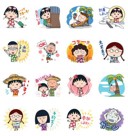 Chibi Maruko-Chan × LINE Travel jp Line Sticker GIF & PNG Pack: Animated & Transparent No Background | WhatsApp Sticker