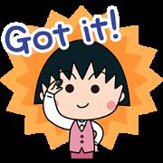 Chibi Maruko Chan Work Style Sticker for LINE & WhatsApp | ZIP: GIF & PNG