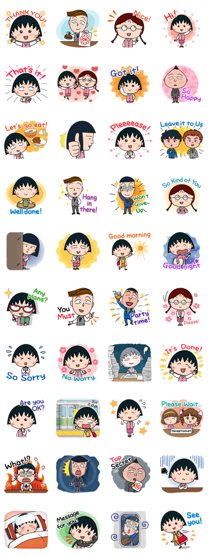 Chibi Maruko Chan Work Style Line Sticker GIF & PNG Pack: Animated & Transparent No Background | WhatsApp Sticker