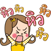 Free Chubby Girl: Enjoy Eating LINE sticker for WhatsApp
