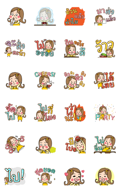Download Chubby Girl: Enjoy Eating Sticker LINE and use on WhatsApp