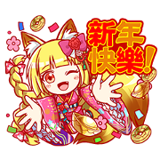 Crash Fever Taiwan LINE Stickers! Sticker for LINE & WhatsApp | ZIP: GIF & PNG