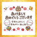 Free Cute Otona New Year's Omikuji Stickers LINE sticker for WhatsApp