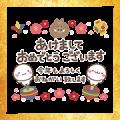 Free Cute Otona New Year's Omikuji Stickers LINE sticker for WhatsApp