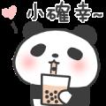 D+AF × Cute Panda Sticker for LINE & WhatsApp | ZIP: GIF & PNG