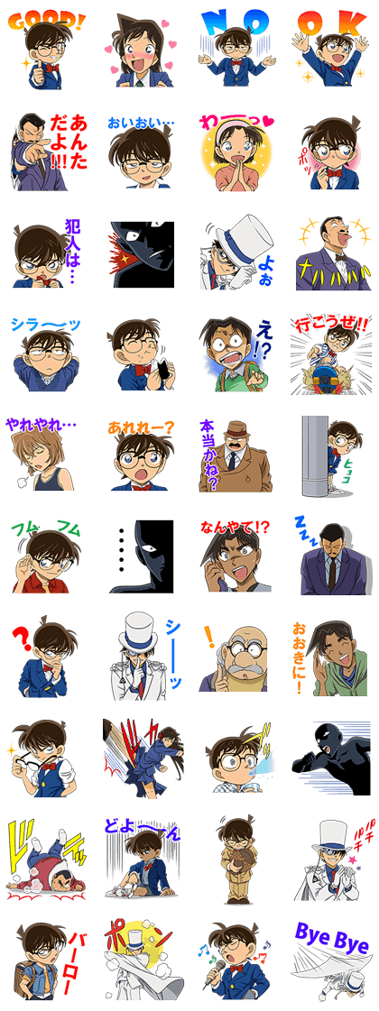 DETECTIVE CONAN vol.2 Line Sticker GIF & PNG Pack: Animated & Transparent No Background | WhatsApp Sticker