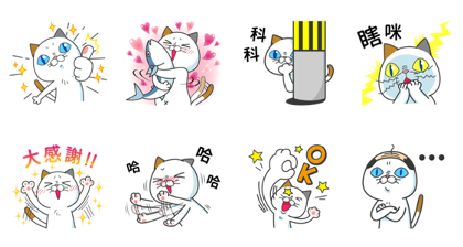DHC Cat Yoshiko Tamagawa: She's Back! Line Sticker GIF & PNG Pack: Animated & Transparent No Background | WhatsApp Sticker