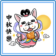 DOCA Moon Stickers Sticker for LINE & WhatsApp | ZIP: GIF & PNG