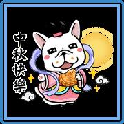 DOCA Moon Stickers Sticker for LINE & WhatsApp | ZIP: GIF & PNG