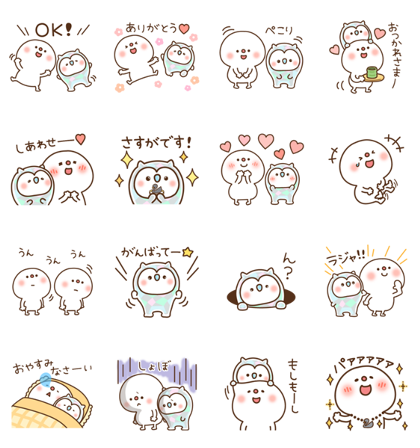 Download Daifuku × Hoot the Owl Sticker LINE and use on WhatsApp
