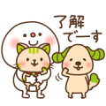 Free Daifuku × Sugi Pharmacy Stickers LINE sticker for WhatsApp