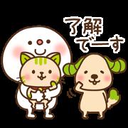 Free Daifuku × Sugi Pharmacy Stickers LINE sticker for WhatsApp