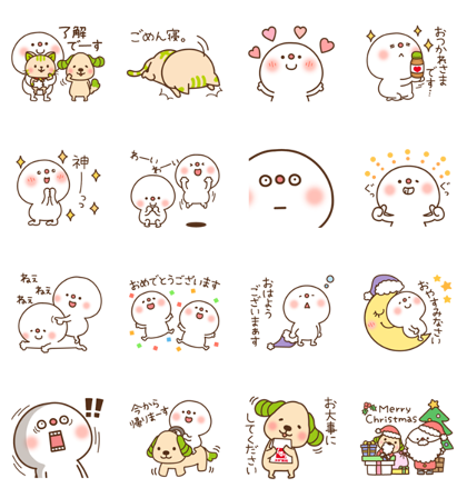 Download Daifuku × Sugi Pharmacy Stickers Sticker LINE and use on WhatsApp