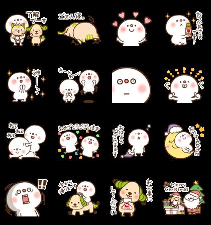 Download Daifuku × Sugi Pharmacy Stickers Sticker LINE and use on WhatsApp